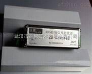 自动控制系统防雷,通讯专线防雷,遥控信号设备防雷保护