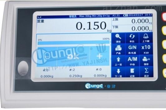 亚津带打印电子秤ZCP-15kg智能计数桌秤