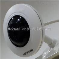 DS-2CD3942F-I海康威视400万鱼眼全景摄像机