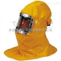 輕型開放式通風頭罩裝備
