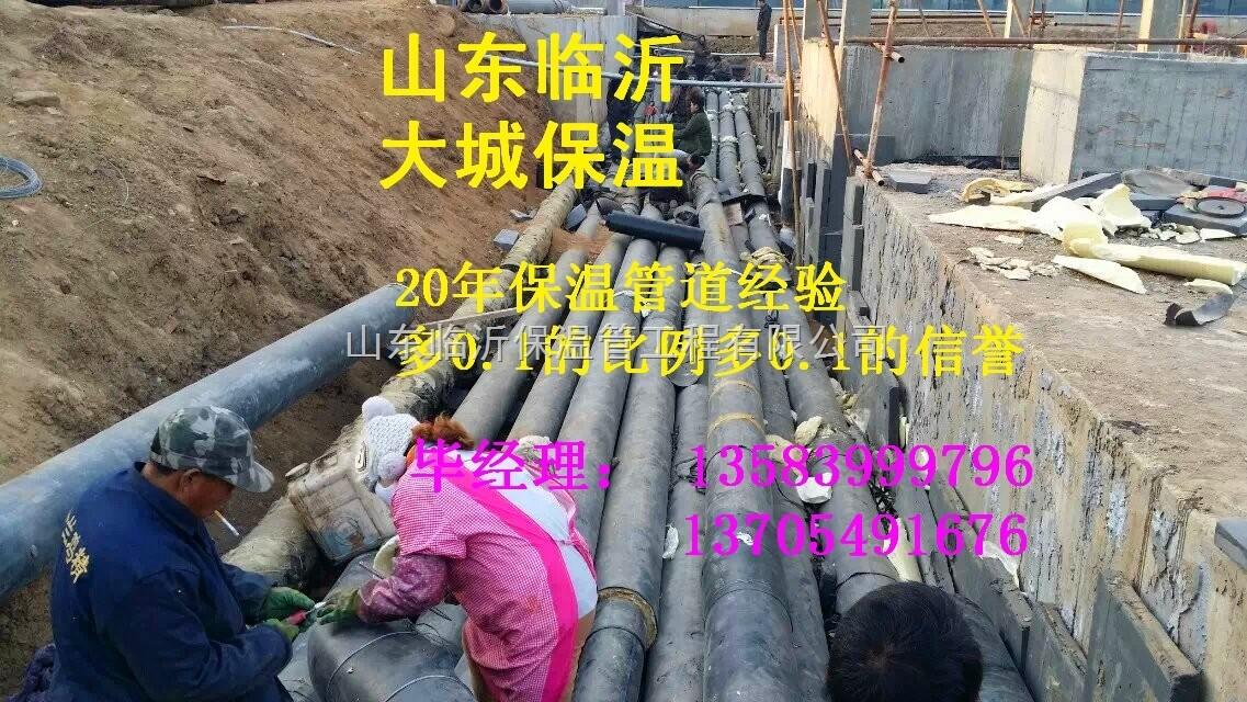 供应日照聚氨酯保温 日照优质保温管厂