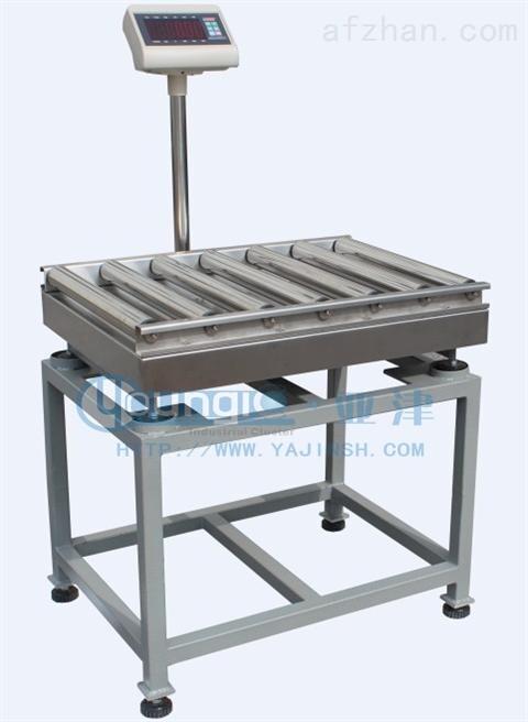 电子秤10kg滚筒电子秤厂家