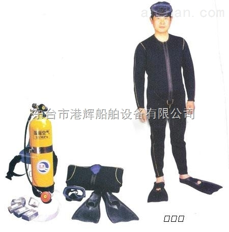 救生设备:潜水呼吸器装置