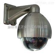 KBA-Q70L-防爆高速球含700线机芯 不锈钢防爆球形云台
