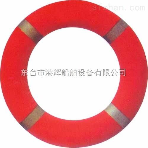救生设备;船用橡塑救生圈