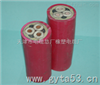矿用移动屏蔽橡套软电缆报价MC-0.38