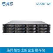 鑫云 12盘位 磁盘阵列存储 IPSAN NAS ISCSI 高性能 IP网络存储