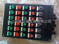 订做山东防爆防腐控制箱BXK8050价格