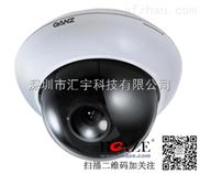 ZC-D5029PXA-原装GANZ高清半球摄像机