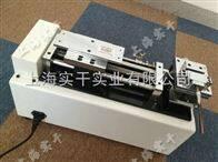 电动卧式测试台电动卧式测试台(建筑门窗测试专用)