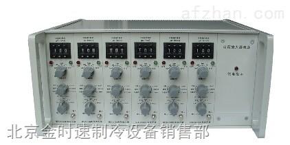 双积分电荷放大器