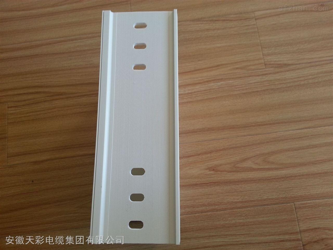 小?9c.?ck???ǒ???B#??_khqj-c-1b-200*200塑钢电缆桥架终端封头