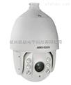 海康威视数字摄像机DS-2DE7186