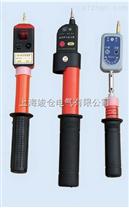 GDY-220KV声光型高压验电器
