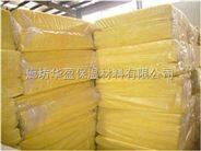 华美玻璃棉卷毡价格/硅酸铝价格