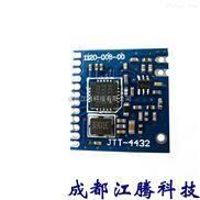 成都江腾科技无线抄表模块si4432无线抄表方案