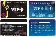 感应式IC卡,射频IC卡,IC卡