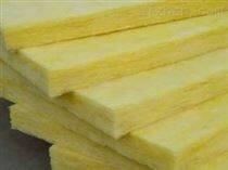 玻璃棉板價格,硬質玻璃棉板價格