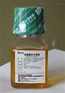 抗猪瘟病毒(CSFV)血清科研用