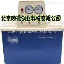 双面循环水式多用真空泵SHBIV