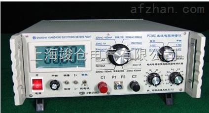 上海ZC-90D型高绝缘电阻测量仪