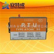 深圳短信报警模块价格、短信报警控制器公司