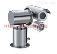 防爆万向一体化红外摄像机生产厂家批发