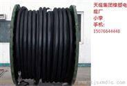通用聚氯乙烯护套电缆,通用3*4+1*2.5橡胶软电缆含税价