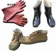 防护手套绝缘防护鞋