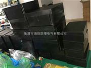 工程塑料亿博娱乐官网下载电箱工程塑料亿博娱乐官网下载电箱厂家