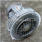 2QB420-SHH46工业吸尘吸废料机高压鼓风机