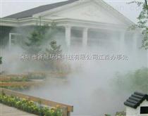 原理基于自然/模拟自然雾气/人工造雾设备