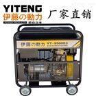 伊藤YT9500E3