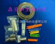 MD44-7KD透析袋
