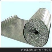 彩钢房专用隔热反光材料,屋顶隔热膜