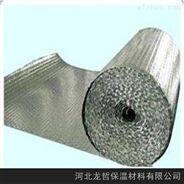 厂房屋顶保温隔热纳米气囊铝箔气泡膜