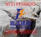 郑州爆破膨胀剂,强力膨胀破碎岩石