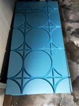 干式凹槽地暖板,新型节能干式
