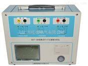 HZCT-100便携式PT/CT互感器分析仪
