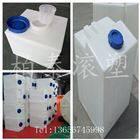 洗车机上用塑料小方桶 方形透明水箱哪有卖