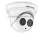 供应海康威视DS-2CD2312(D)-I红外半球摄像机