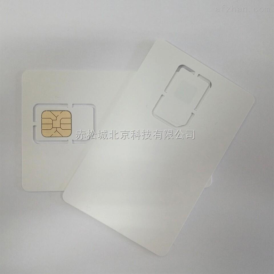 PSAM卡-安全认证芯片