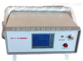 JXDL-II SF6气体定量检漏仪