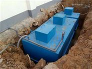 呼伦贝尔的地埋式污水处理设备