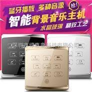新款绿惠康品牌LHK-310酒店客栈客房专用背景音乐控制器