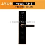 酒店网络锁智能型指纹锁