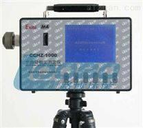 厂家直销青岛路博LB-CCHZ1000全自动粉尘测定仪