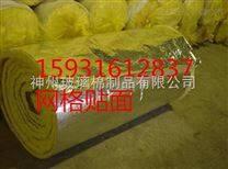 河北玻璃棉厂家/一级玻璃棉生产厂家