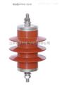 高压避雷器YH2.5WD-1.3/3.6复合氧化锌避雷器10KV