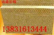 东阳岩棉板厂家